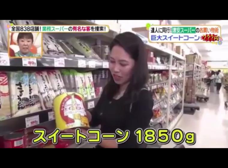 スー 子 さん